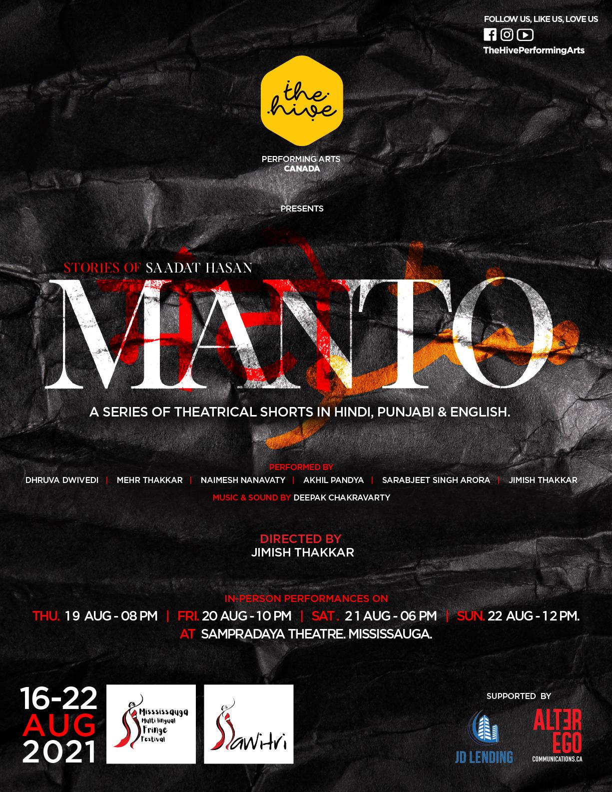 Manto V2 - Portrait